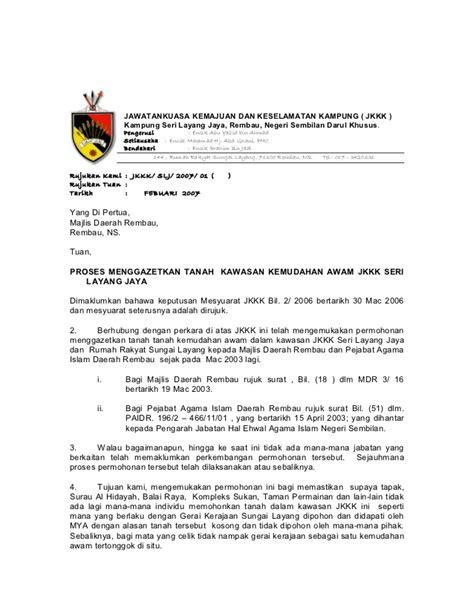 contoh surat rasmi