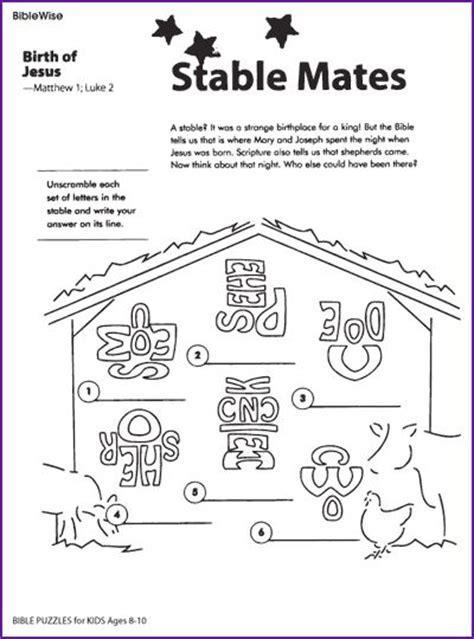 Christmas Bible Worksheets Kindergarten Christmas Best Free Printable Worksheets