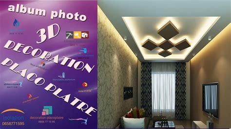 deco chambre moderne decor placoplatre ba13 chambre a coucher 2017 amazing