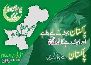 Pakistan Love Q... Pak Love Quotes