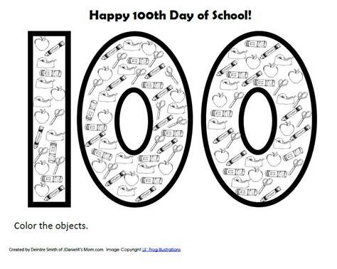 100 days of school crown printable maxwellsz