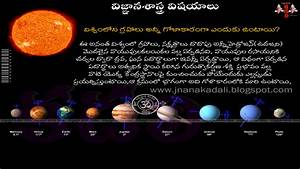 September 2014 | JNANA KADALI.COM |Telugu Quotes|English ...