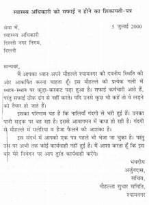 essay in punjabi language on female foeticide