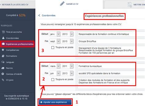 Comment Créer Un Cv by R 233 Diger Un Cv En Ligne Sur P 244 Le Emploi Coursinfo Fr