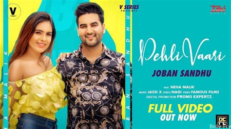It could be an other better result. Pehli Vaari Joban Sandhu Mp3 Song Download Mr Jatt