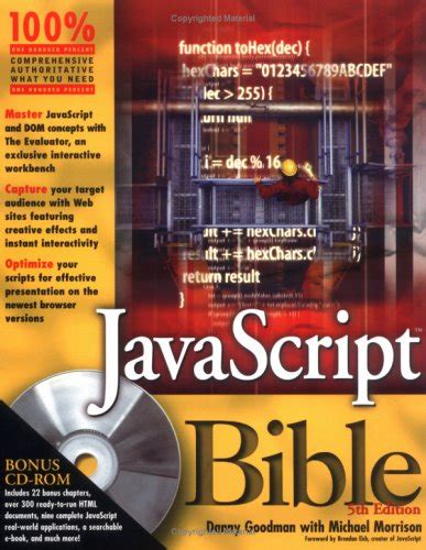 javascript bible  danny goodman