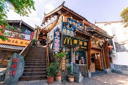 Cultural Imperialism China Appropriation Mcdonald Lijiang Restaurant