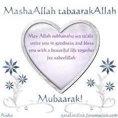 mabruk mubaarak beautiful  islam sister love beautiful