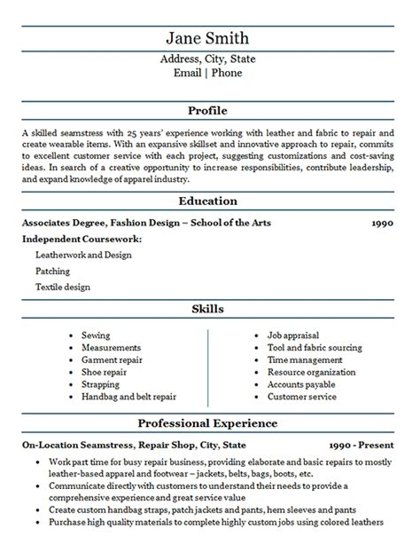 seamstress resume exle fabric repair service