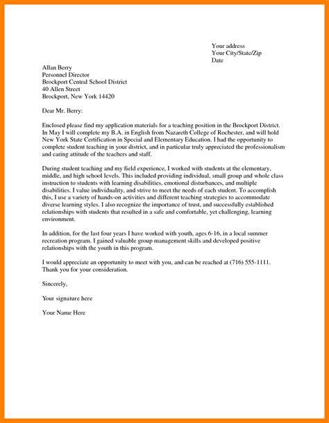 cover letter exles for teachers 6 sle of application letter for edu techation