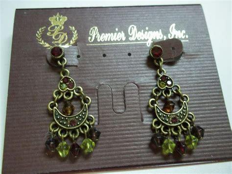 Heather Retired Premier Designs Earrings