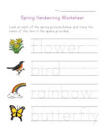 what grade do learn cursive handwriting worksheet