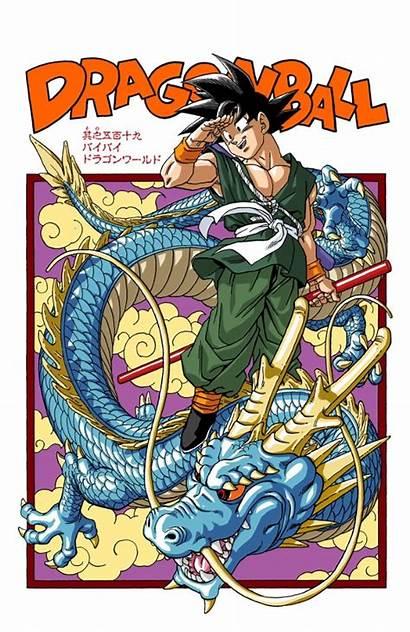 Dragon Dragonball Farewell Ball Toriyama Af Akira