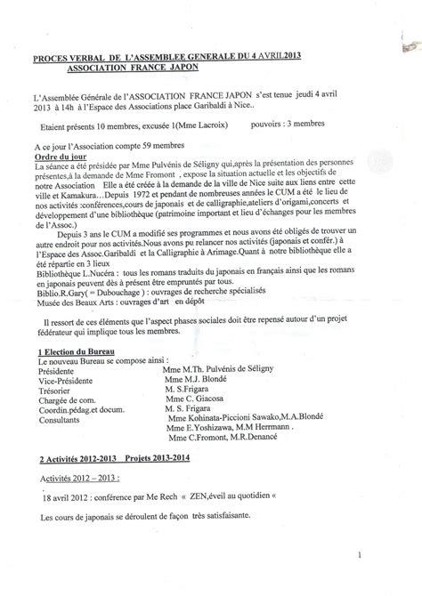 changement du bureau d une association association changement de bureau 28 images de kerblaye