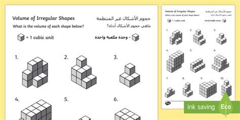 volume of irregular shapes worksheet activity sheet
