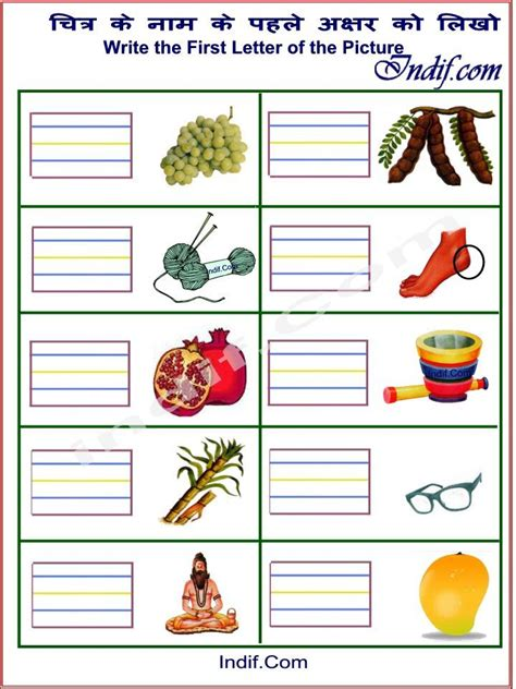hindi worksheets for pre nursery addition worksheets for class1 google search mishika