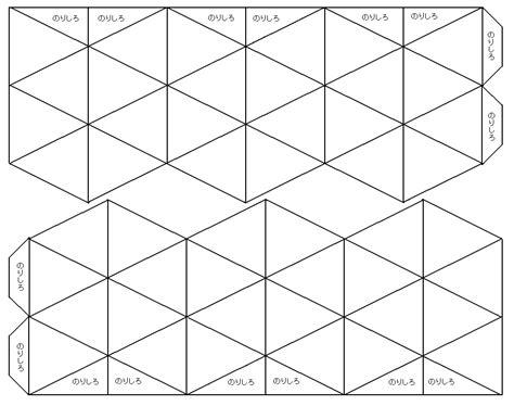 Flextangle Template Flextangle Template Printable Related Keywords