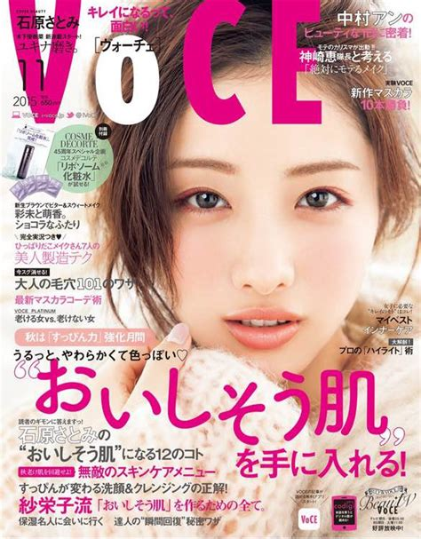 Nao Kanzaki And A Few Friends Satomi Ishihara From Five