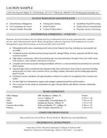 hr administrator description resume human resources administrator resume