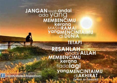 Kata Mutiara Islam Dan Gambar Qurhadee Com