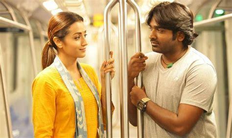 Vijay Sethupathi And Trisha Krishnan's Film 96 Full Tamil