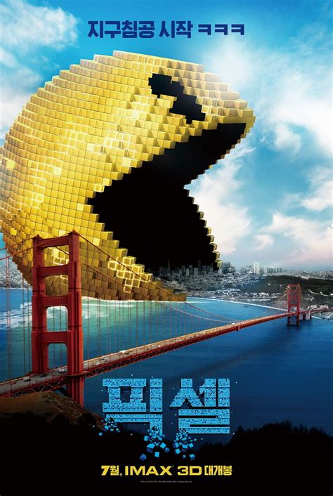 Pixels Movie Info And Showtimes In Trinidad And Tobago