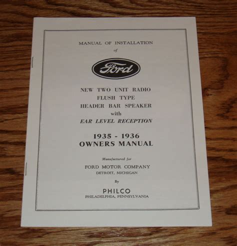 ford radio owners operators manual instruction