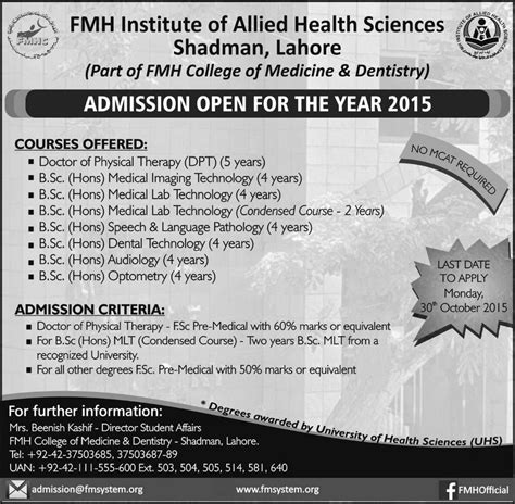 fmh institute of allied health sciences admission in bsc