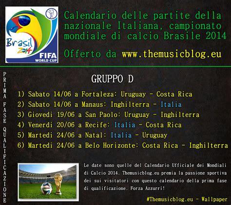 fifa world cup brasile calendario delle partite della nazionale