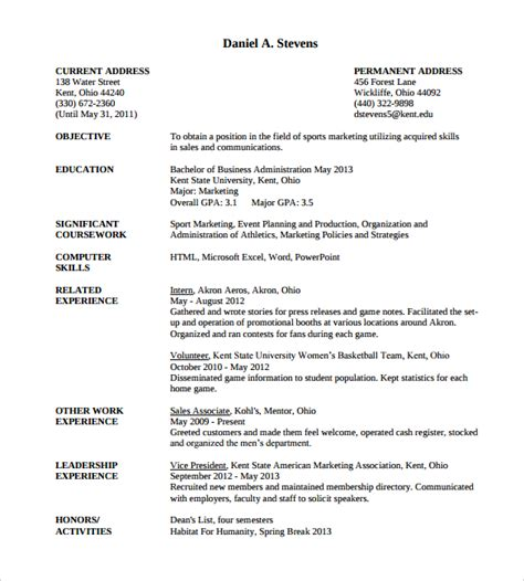 Free Professional Resume Format by Professional Resume Template Free Best Business Template