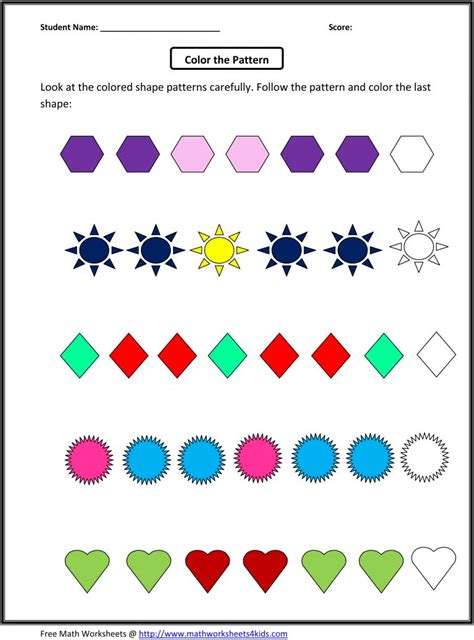 patterns practice worksheet   grade