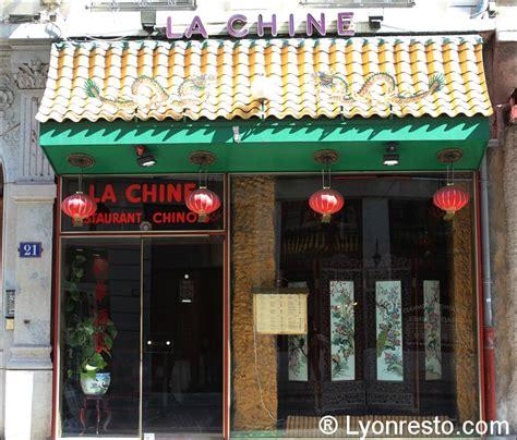 La Chine Lyon  Restaurant Lyon  Horaires, Téléphone