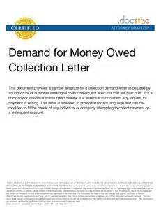 Best Photos Of Sample Demand Letter For Money Sample