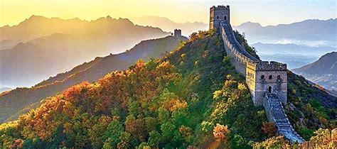 Conceptual Marketing Corporation - 迎中國。 移情,尊重,尊嚴。 從歐洲的角度分析 ...