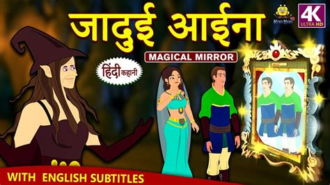 Cinderella Fairy Tale Movie In Hindi Part 1 Cartoons For Kid