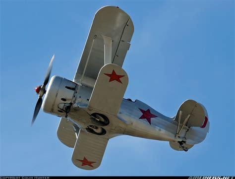 Aviation Photo #1046573