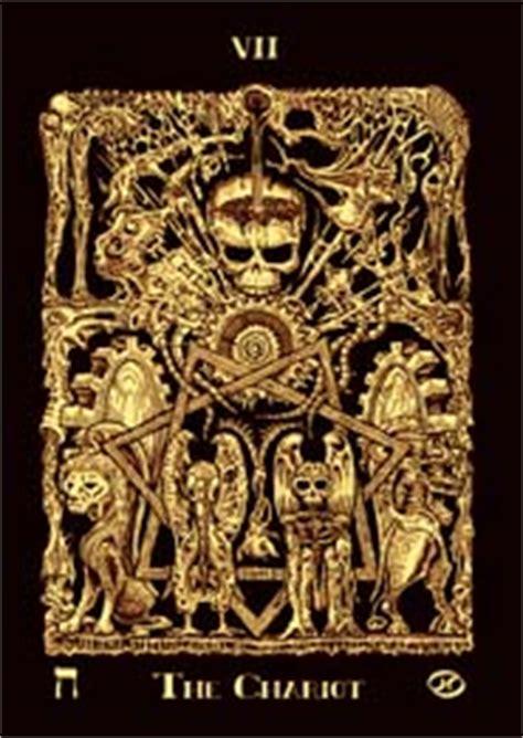 book  azathoth