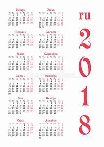 Kalenderraster För 2018 Med Noterade Helgdagar Vektor