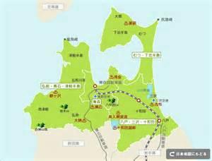 青森県:青森県のレンタカー店舗一覧|格安レンタカーのニコニコ ...