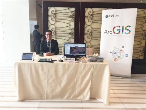 esri china hk showcased  latest gis solutions