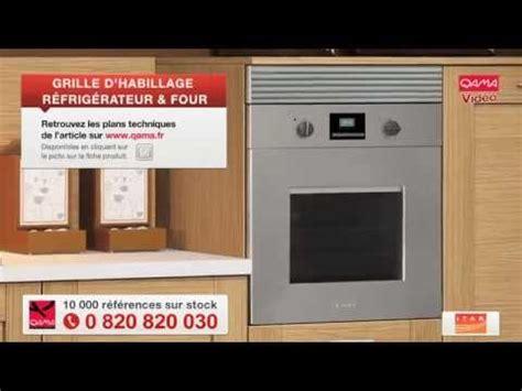 grille dhabillage de  ou frigo par qama youtube