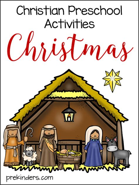 christian preschool activities archives prekinders 550 | christmas preschool christian