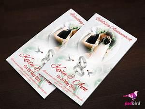 16 invitation mockups psd images wedding invitation psd With wedding invitation designs psd files