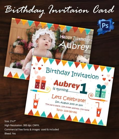party invitation templates  psd vector eps ai