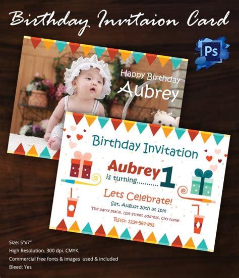 33+ Party Invitation Templates Free PSD Vector EPS AI