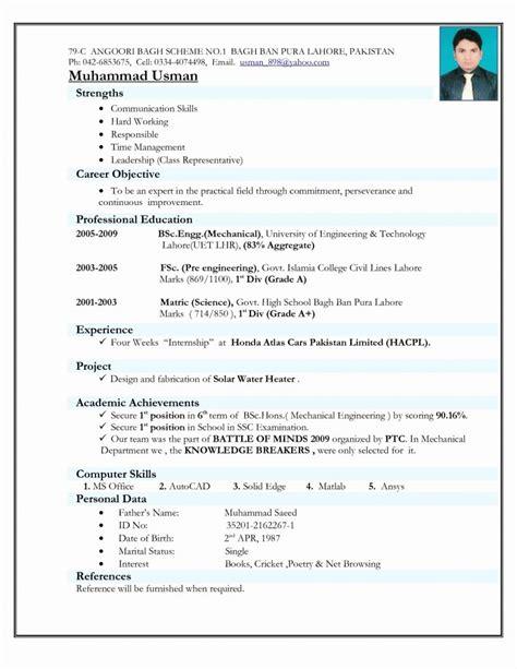 download a resume 14 elegant resume format doc file download resume sample