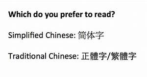 Which Chinese Edition To Use