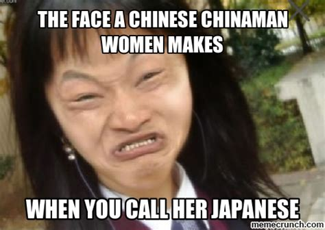 Chinese Meme - the face a chinese chinaman women makes
