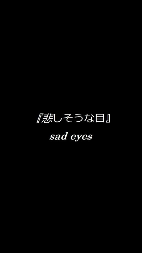 eyes  sadtheyve      long