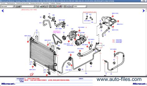 Daihatsu 2012 Spare Parts Catalog